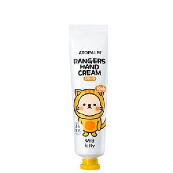 """Детский крем для рук """"Апельсин"""" с маслом лаванды 30 мл"""