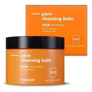 Очищающий бальзам AHA - для сухой кожи