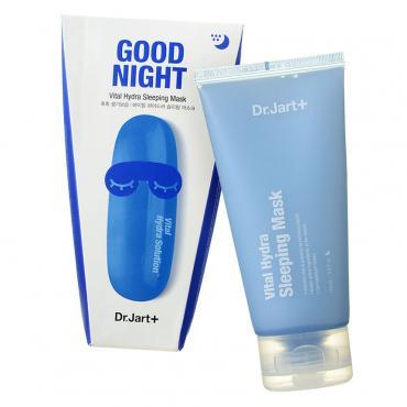 Интенсивно увлажняющая ночная маска