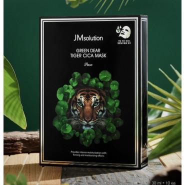 Тканевая маска для восстановления с центеллой JMsolution Green Dear Tiger Cica Mask 30 ml