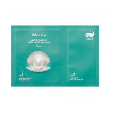 Альгинатная маска с черным жемчугом Marine Luminous Black Pearl Modeling Mask 50 g + 5 g