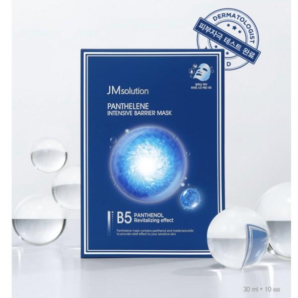 Интенсивный барьер маска с пантенолом и комплексом центелы  JMsolution Panthelene Intensive Barrier Mask 30 ml