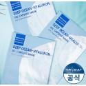 Увлажняющая маска TRIMAY Deep Ocean-Hyaluron Oil Capsule Mask 25 ml
