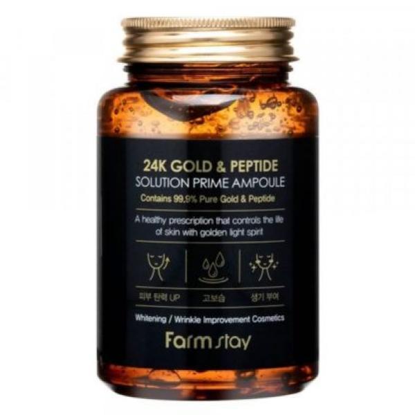Ампульная антивозрастная сыворотка с золотом и пептидами FarmStay
