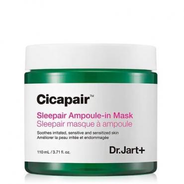 Восстанавливающая ночная маска антистресс для лица
