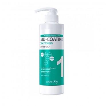 Шампунь для волос с протеинами шелка SECRET KEY Mu-Coating Silk Protein Shampoo